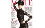 Katie Holmes dominates the cover of Vogue Spain